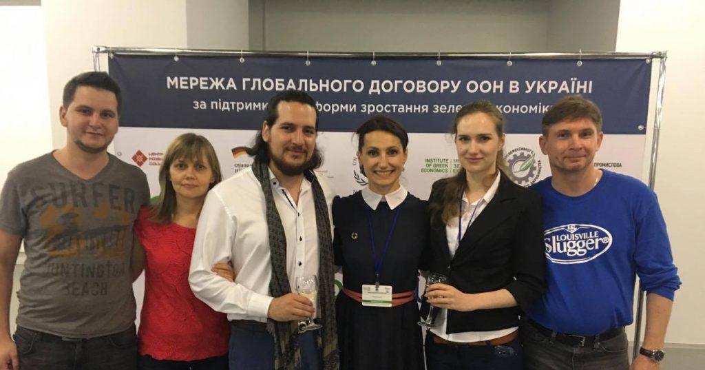 SDG ECOForum