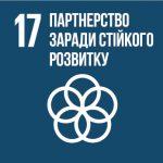 Зміцнення засобів здійснення й активізація роботи в рамках Глобального партнерства в інтересах сталого розвитку