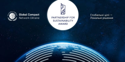 Подача заявок на Partnership for Sustainability Award 2019