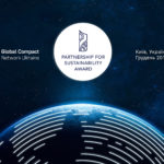 Подача заявок на Partnership for Sustainability Award 2019