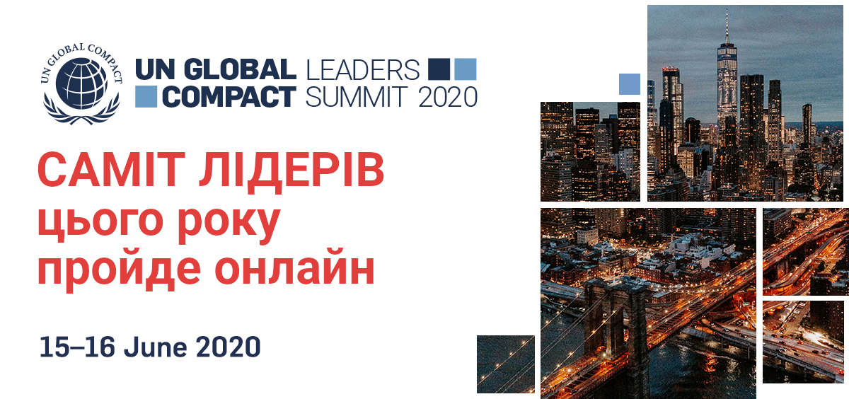 UN Global Compact Leaders Summit 2020 online
