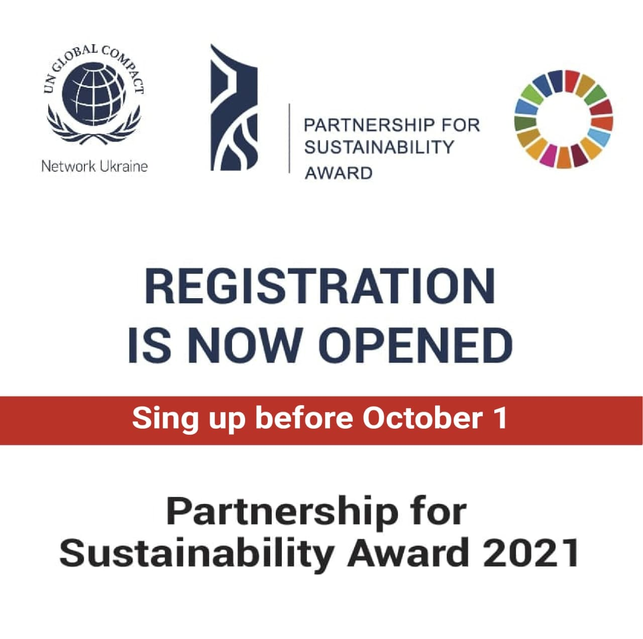 Partnership for Sustainability Award 2021. Call for applications is now open!
